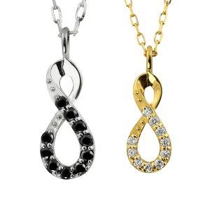 ペアネックレス 無限 シンプル 18金 ダイヤモンド ブラックダイヤモンド K18 ゴールド インフィニティ ペンダント シンプル 2本セット ペア オリジナル デザイン 大人 人気 ブランド おすすめ