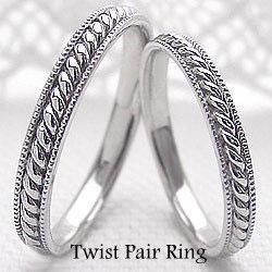 結婚指輪 ゴールド マリッジリング ホワイトゴールドK10 ペアリング ペア 2本セット