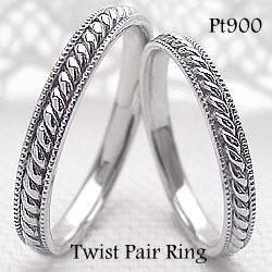 結婚指輪 プラチナ ペア マリッジリング アンティーク ペアリング Pt900 プラチナリング 2本セット 文字入れ 刻印 可能 婚約 結婚式 ブライダル ウエディング ギフト