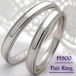 結婚指輪 プラチナ ミル打ち ストレート ペアリング Pt900 マリッジリング 2本セット ペア 文字入れ 刻印 可能 婚約 結婚式 ブライダル ウエディング ギフト