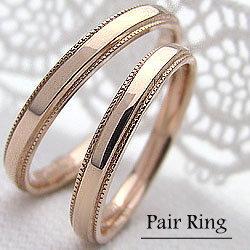 マリッジリング ピンクゴールドK10 結婚指輪 ペアリング 結婚式 K10PG ジュエリーアイ ギフト