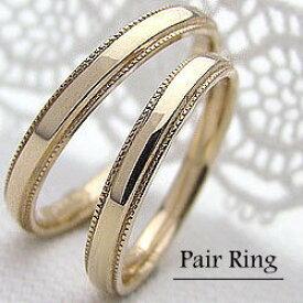 マリッジリング イエローゴールドK10 結婚指輪 ペアリング 結婚式 K10YG ジュエリーアイ ギフト