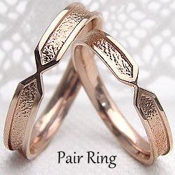 マリッジリング ピンクゴールドK10 結婚指輪 ペアリング 結婚式 K10PG ジュエリーアイ 刻印 文字入れ 可能 2本セット ブライダル アクセサリー ギフト