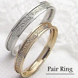 マリッジリング イエローゴールドK18 ホワイトゴールドK18 結婚指輪 ペアリング 結婚式 K18YG K18WG ジュエリーアイ 刻印 文字入れ 可能 2本セット ブライダル アクセサリー ギフト