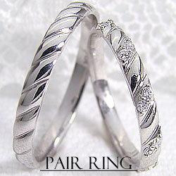 結婚指輪 ゴールド マリッジリング ダイヤモンド ホワイトゴールドK10 ペアリング 2本セット