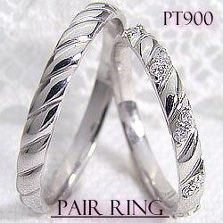 結婚指輪 プラチナ ペア マリッジリング ペア ダイヤモンド ペアリング 結婚式 Pt900 2本セット 文字入れ 刻印 可能 婚約 結婚式 ブライダル ウエディング ギフト