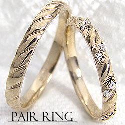 マリッジリング ダイヤモンド イエローゴールドK18 結婚指輪 ペアリング 結婚式 K18YG ジュエリーアイ 0.10diaring ギフト