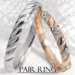 結婚指輪 ゴールド ペア マリッジリング ダイヤモンド 0.10ct ピンクゴールドK18 ホワイトゴールドK18 ペアリング 18金 2本セット