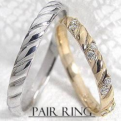 マリッジリング ダイヤモンド イエローゴールドK18 ホワイトゴールドK18 結婚指輪 ペアリング 結婚式 K18YG K18WG ジュエリーアイ 0.10diaring ギフト
