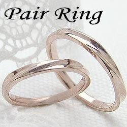 マリッジリング 結婚指輪 ピンクゴールドK10 記念日 ペアリング ご婚約 贈り物に K10PG ジュエリーアイ ギフト