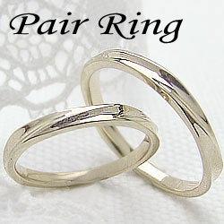 結婚指輪 ゴールド デザインリング ペアリング イエローゴールドK10 マリッジリング 10金 2本セット ペア 文字入れ 刻印 可能 婚約 結婚式 ブライダル ウエディング