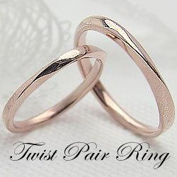マリッジリング 結婚指輪 ピンクゴールドK10 記念日 ペアリング 贈り物 K10PG pairring ギフト