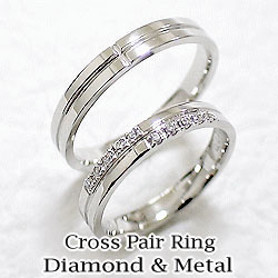 結婚指輪 ゴールド クロス マリッジリング ダイヤモンド ホワイトゴールドK10 ペアリング 2本セット