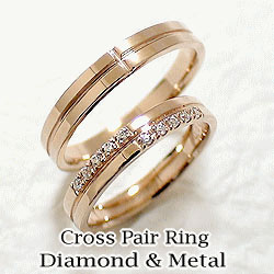 マリッジリング クロス ダイヤモンド リング ピンクゴールドK18 結婚指輪 ペアリング 結婚式 K18PG ジュエリーアイ dia ring 刻印 文字入れ 可能 2本セット ブライダル アクセサリー ギフト