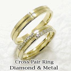 クロスマリッジリング ダイヤモンド イエローゴールドK18 結婚指輪 ペアリング 結婚式 K18YG ジュエリーアイ 刻印 文字入れ 可能 2本セット ブライダル アクセサリー dia ring ギフト