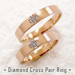 ダイヤモンドクロスマリッジリング ピンクゴールドK10 記念日ペアリング 贈り物に K10PG diaring ジュエリーアイ ギフト