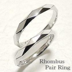 【エントリーでポイント5倍 10/19 20時から10/23 10時まで】結婚指輪 ひし形カット ペアリング ホワイトゴールドK10 マリッジリング 10金 刻印 文字入れ 可能 2本セット ブライダル 結婚式 ウエディング 記念日