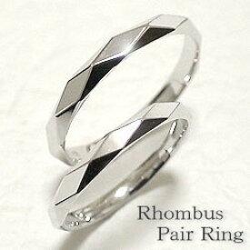 結婚指輪 ひし形カット プラチナ ペアリング マリッジリング Pt900 記念日 刻印 文字入れ 可能 2本セット ブライダル 結婚式 ギフト クリスマス プレゼント xmas