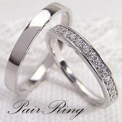 結婚指輪 ゴールド ペア マリッジリング ハーフエタニティ ダイヤモンド ホワイトゴールドK10 ペアリング 2本セット