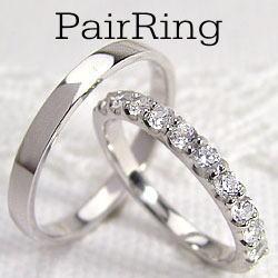 結婚指輪 マリッジリング ハーフエタニティ ダイヤモンド 0.50ct ホワイトゴールドK18 ペアリング K18WG 2本セット 18金 文字入れ 刻印 可能 婚約 結婚式 ブライダル ウエディング ギフト