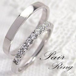 結婚指輪 ゴールド ペア マリッジリング ハーフエタニティ ダイヤモンド 0.30ct ホワイトゴールドK10 2本セット