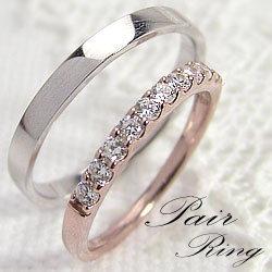 結婚指輪 ゴールド ペア マリッジリング 18金 ハーフエタニティ ダイヤモンド 0.30ct ピンクゴールドK18 ホワイトゴールドK18 ペアリング 18金 2本セット