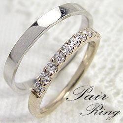 マリッジリング イエローゴールドK18 ホワイトゴールドK18 ハーフエタニティ ダイヤモンド 0.30ct 記念日 ペアリング K18YG K18WG 刻印 文字入れ 可能 2本セット ブライダル アクセサリー ジュエリーアイ ギフト