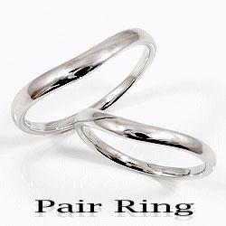 プラチナ ペアリング 結婚指輪 マリッジリング Pt900 ギフト