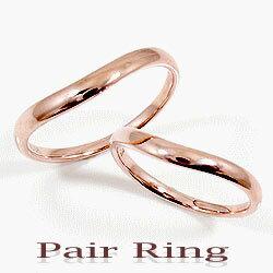 マリッジリング ピンクゴールドK18 ウエディング 結婚指輪 ペアリング K18PG pair ring 刻印 文字入れ 可能 2本セット ブライダル アクセサリー ギフト