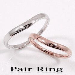 マリッジリング 結婚指輪 ペアリング ピンクゴールドK10 ホワイトゴールドK10 記念日 K10PG 10WG pairring ギフト