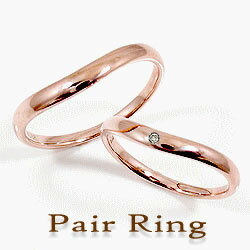 マリッジリング 結婚指輪 ペアリング ピンクゴールドK18 婚約 記念日 ダイヤモンド K18PG pair ring 刻印 文字入れ 可能 2本セット ブライダル アクセサリー ギフト
