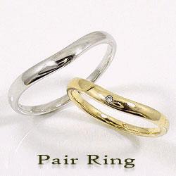 マリッジリング-ペアリング イエローゴールドK10 ホワイトゴールドK10 結婚指輪 婚約 記念日 ダイヤモンド K10YG K10WG pairring ギフト