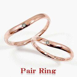 ダイヤモンド マリッジリング 結婚指輪 ペアリング ピンクゴールドK10 ご婚約 記念日 ダイヤモンド K10PG pair ring 刻印 文字入れ 可能 2本セット ブライダル アクセサリー ギフト