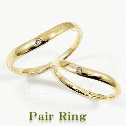 ダイヤモンドマリッジリング 結婚指輪 ペアリング イエローゴールドK10 婚約 結婚式 ダイヤモンド K10YG pairring ギフト