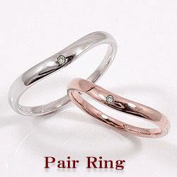 一粒ダイヤモンド ペアリング ピンクゴールドK10 ホワイトゴールドK10 婚約 記念日 マリッジリング 刻印 文字入れ 可能 2本セット ブライダル 10金 pairring ギフト