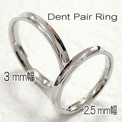 ペアリング プラチナ マリッジリング 結婚指輪 プラチナ900 ギフト