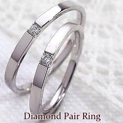 結婚指輪 ゴールド ペア ダイヤモンドマリッジリング結婚指輪ペアリング ホワイトゴールドK10 10金 2本セット
