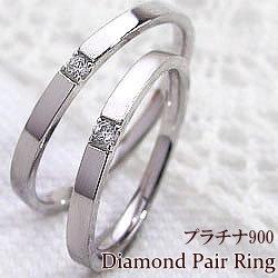 ペアリング プラチナ ダイヤモンド 結婚指輪 マリッジリング Pt900 結婚式 天然ダイヤモンド プラチナ900 2本セット 記念日 プレゼント アクセサリー 工房 通販 直送 ショップ 刻印 文字入れ 名入れ 可能 ギフト
