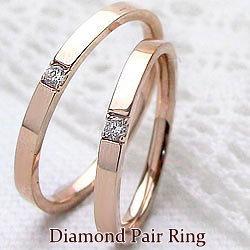 ダイヤモンドマリッジリング ピンクゴールドK10 結婚式 ペアリング 婚約記念日 ダイヤモンド K10PG プロポーズ 告白 ギフト