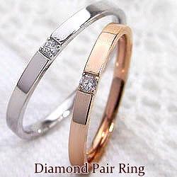 ダイヤモンドペアリング 指輪2本セット ピンクゴールドK18 ホワイトゴールドK18 マリッジリング K18PG K18WG ジュエリーショップ ギフト