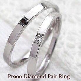 結婚指輪 プラチナ ペア プラチナ マリッジリング ダイヤモンド ブラックダイヤモンド Pt900 指輪 婚約 2本セット 文字入れ 刻印 可能 婚約 結婚式 ブライダル ウエディング ギフト