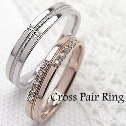 クロスマリッジリング ピンクゴールドK10 ホワイトゴールドK10 結婚指輪 ダイヤモンド ミル打ち 十字架 ペアリング ギフト