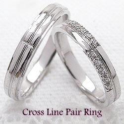 結婚指輪 ゴールド ペア マリッジリング ホワイトゴールドK10 K10WG ダイヤモンド 十字架 ペアリング ジュエリーアイ 2本セット