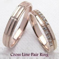 マリッジリング ピンクゴールドK10 ダイヤモンド 十字架 結婚指輪 ジュエリーアイ K10PG 刻印 文字入れ 可能 2本セット ブライダル アクセサリー ギフト