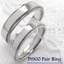 結婚指輪 プラチナ ペア マリッジリング 幅広 段差デザイン Pt900 結婚 婚約 記念日 ペアリング 2本セット 文字入れ 刻印 可能 婚約 結婚式 ブライダル ウエディング ギフト