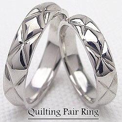 結婚指輪 ゴールド ペア ホワイトゴールドK10 キルティング マリッジリングペアリング K10WG 2本セット
