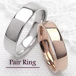 結婚指輪 シンプル マリッジリング pair ring ピンクゴールドK10 ホワイトゴールドK10 結婚 婚約 ペアリング 刻印 文字入れ 可能 2本セット ブライダル アクセサリー ギフト