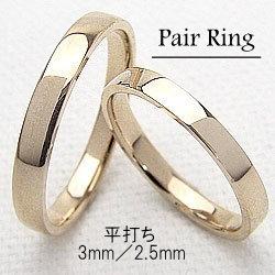 マリッジリング K10YG 平打ち イエローゴールドK10 結婚指輪 ブライダル アクセサリーショップ ペアリング 指輪 誕生日 記念日 ギフト