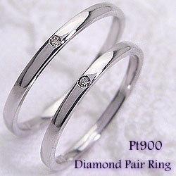 結婚指輪 プラチナ 一粒ダイヤモンド ペアリング シンプル Pt900 マリッジリング 2本セット ペア 文字入れ 刻印 可能 婚約 結婚式 ブライダル ウエディング ギフト