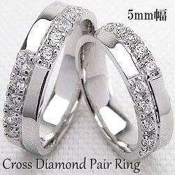 結婚指輪 クロス ダイヤモンド マリッジリング ホワイトゴールドK18 ペアリング 2本セット 18金 文字入れ 刻印 可能 婚約 結婚式 ブライダル ウエディング ギフト